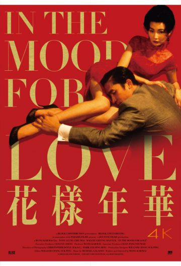 In the Mood for Love locandina